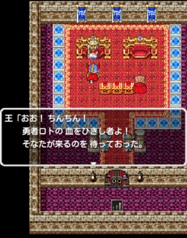 dq1-2.png