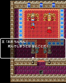 dq1-3.png