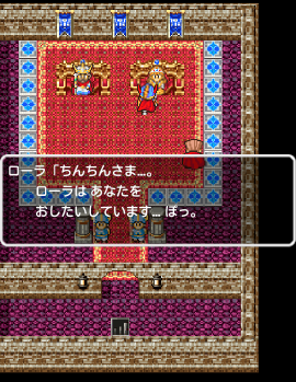 dq1-5.png
